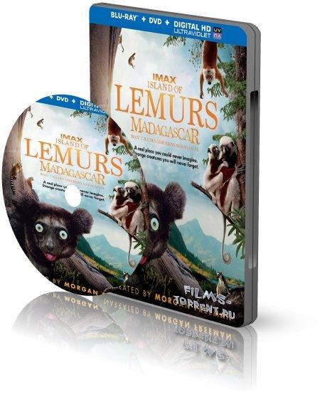 Остров лемуров: Мадагаскар 3D (2014)