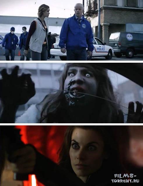 Восставшие мертвецы (2015)