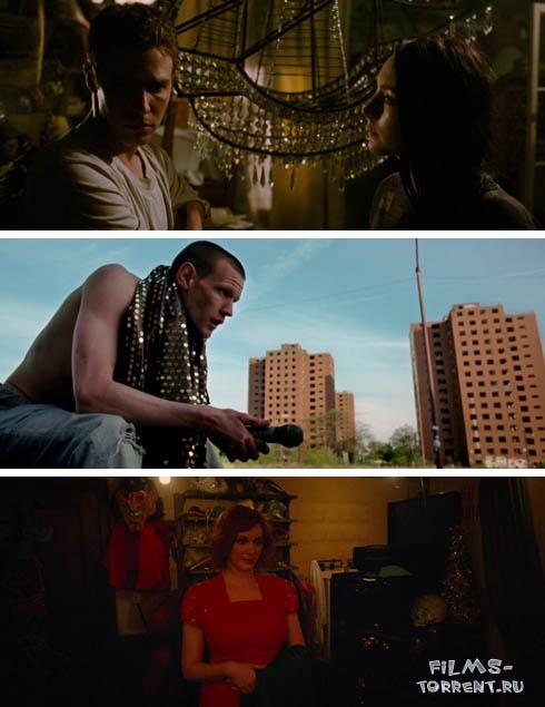Как поймать монстра (2014)