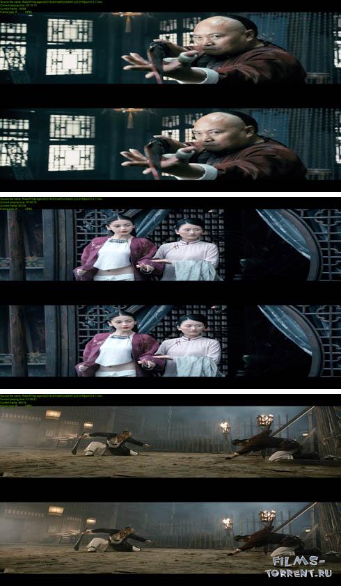 Становление легенды 3D (2014)