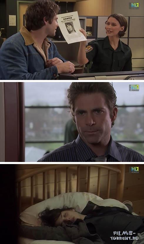 Тайный побег (2010)