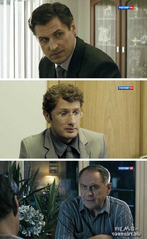 Отец поневоле (2013)