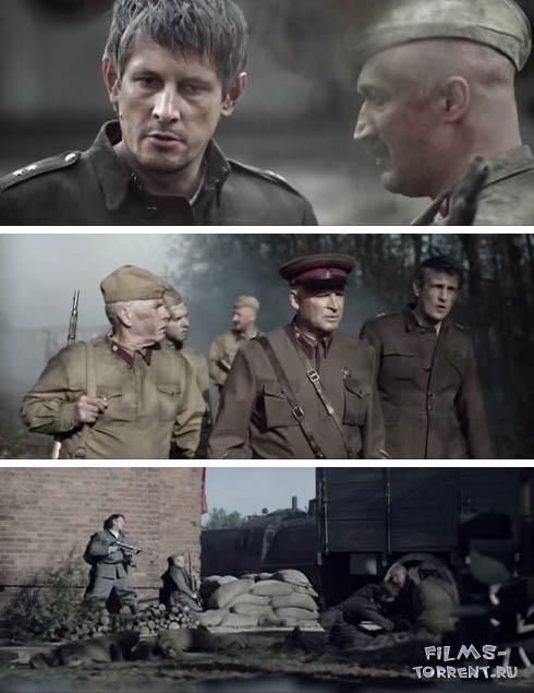 Фильмы про войну ВОВ 1941 1945