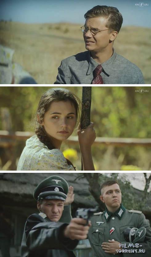 Молодая гвардия (2015)
