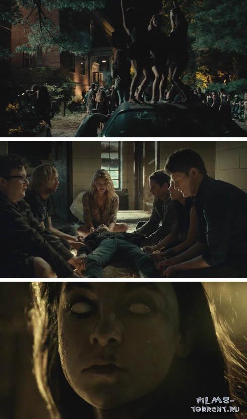 Реверс (2015)