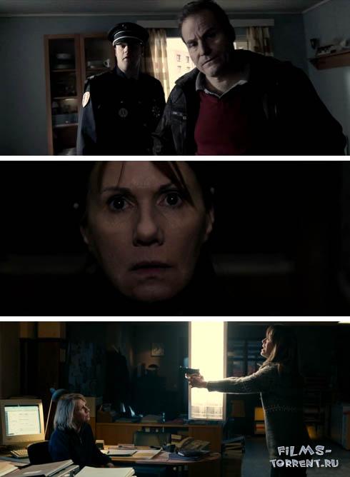 Арестуйте меня (2013)
