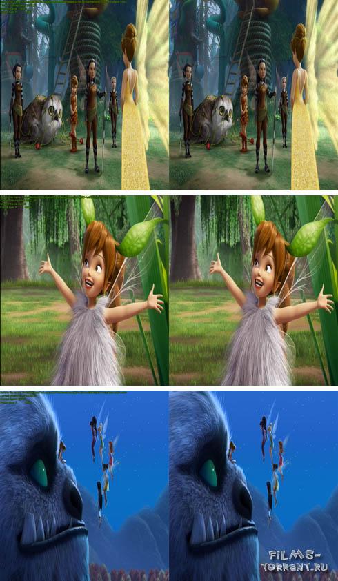 Феи: Легенда о чудовище 3D (2014)