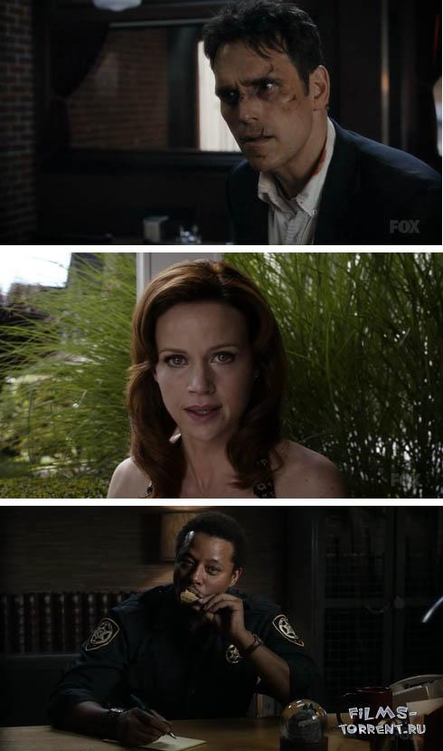 Сосны (2015)