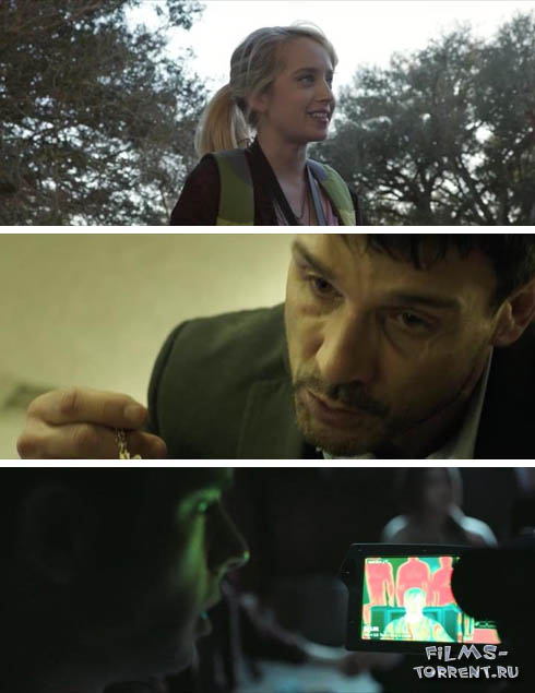 Дом страха (2015)