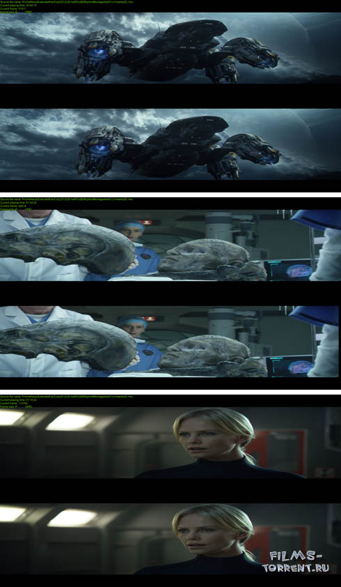 Прометей 3D (2012)