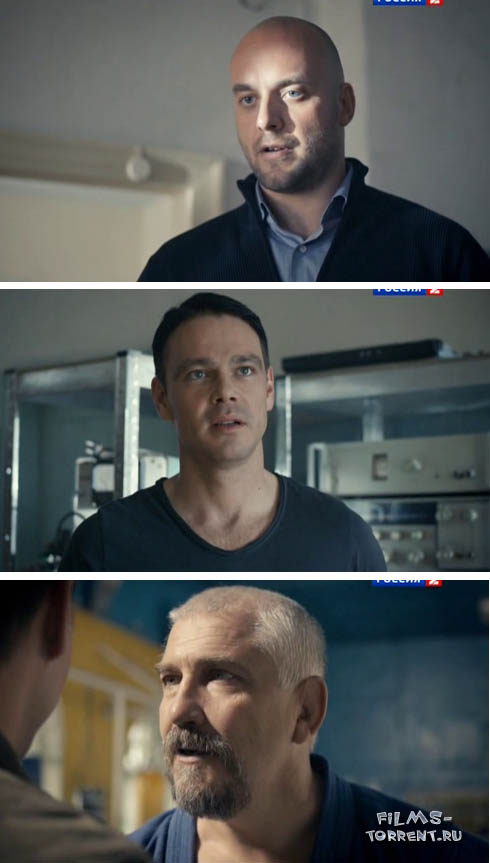 Заговорённый (2015)