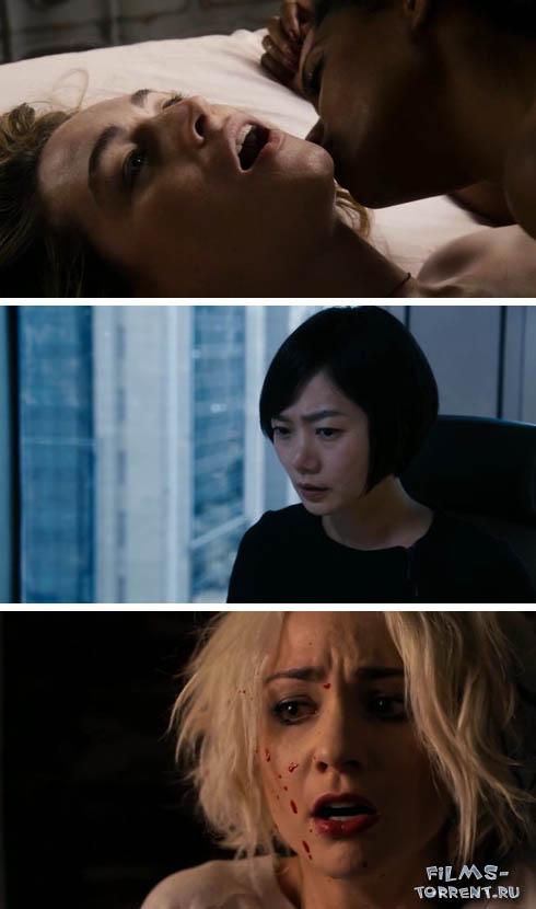 Восьмое чувство (2015)