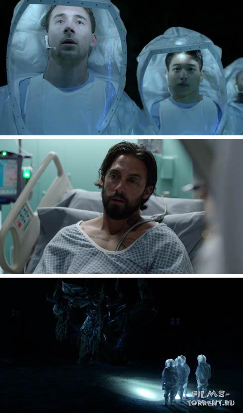 Шёпот (2015)