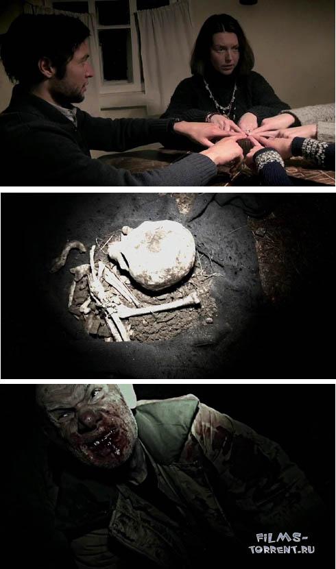 Упырь (2015)