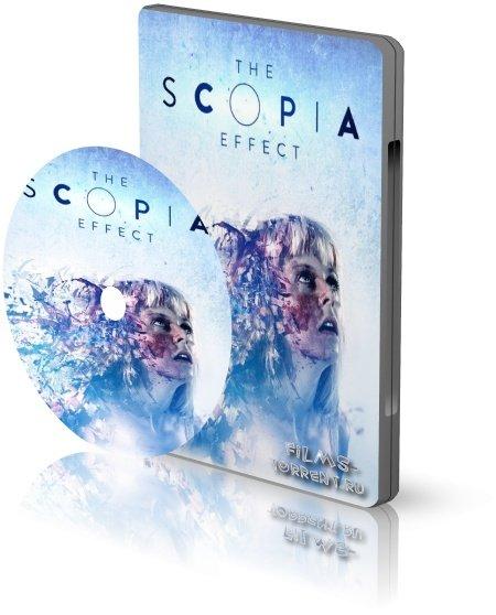 Эффект Скопии (2014)