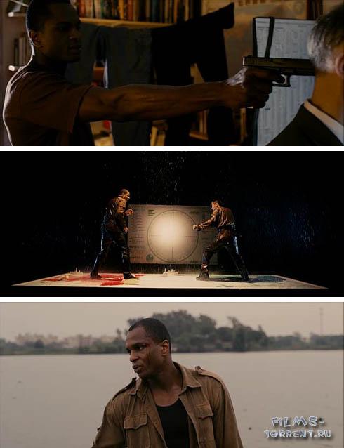 Тайная операция (2014)