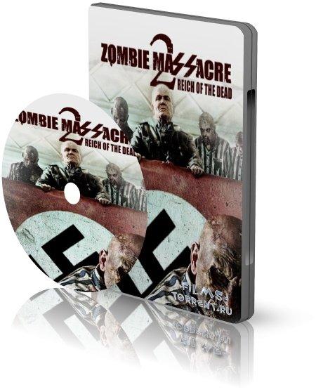 Резня Зомби 2: Рейх Мёртвых (2015)