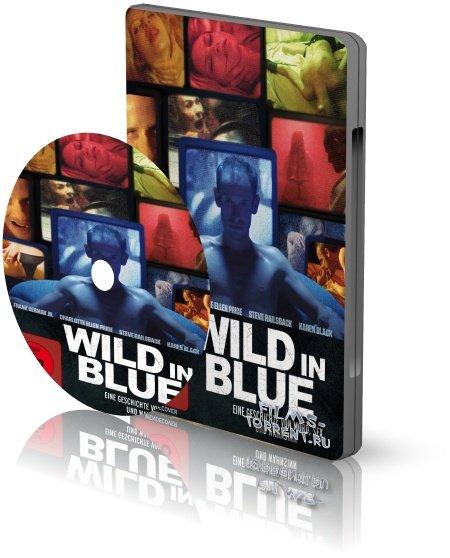Зверство на голубом экране (2014)