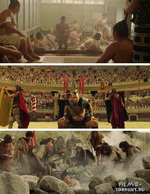 Римские общественные бани 2 (2015)
