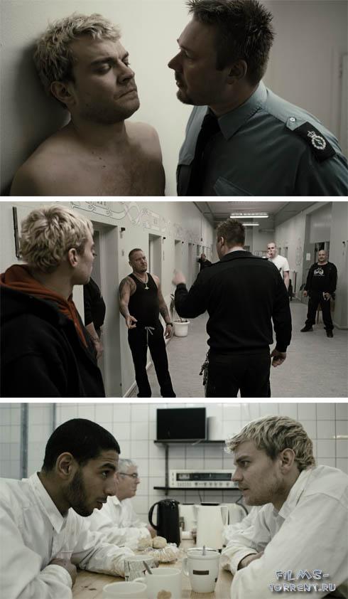 Заключенный Р (2010)