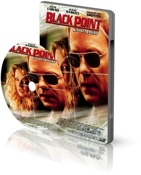 Черная точка (2001)