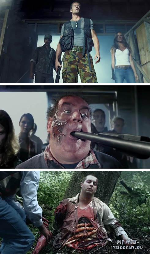 Я пережил нашествие зомби (2014)