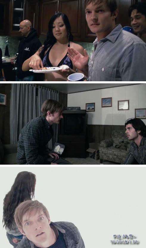 Зона 51 (2015)