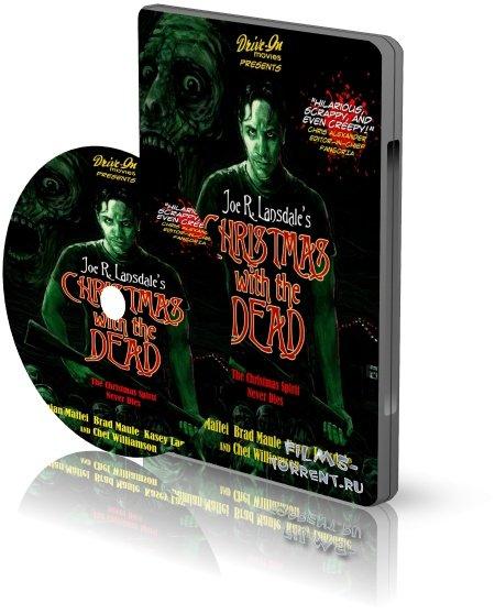 Рождество с Мертвецами (2012)