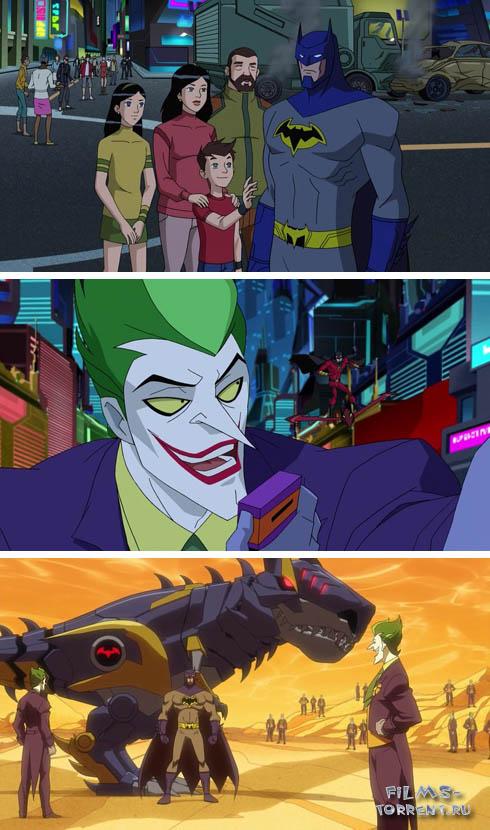 Безграничный Бэтмен: Хаос (2015)