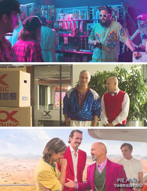 Диско Поло (2015)