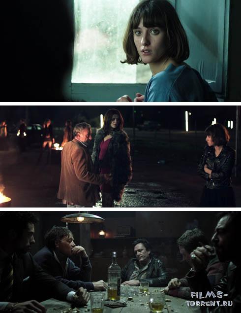 Потеря надежды (2015)