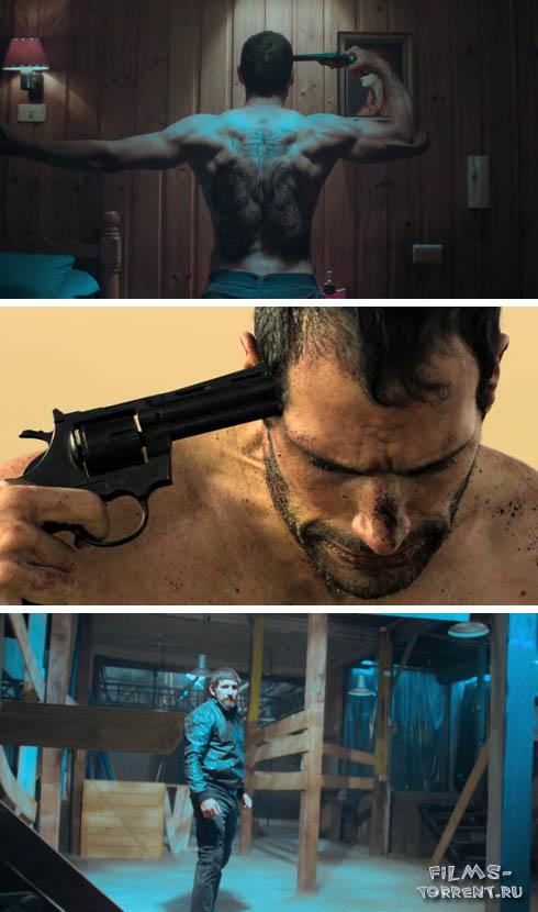 Спаситель (2014)