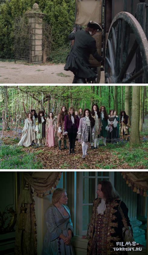 Версальский роман: Небольшой хаос (2014)