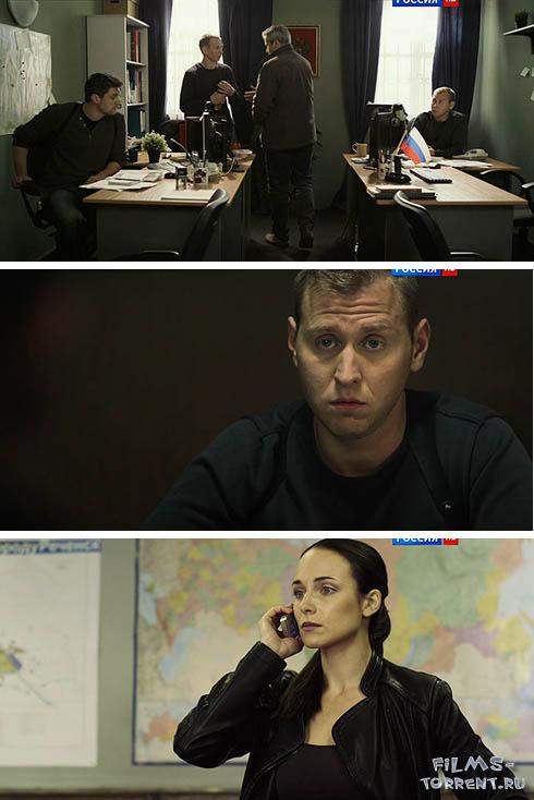 Полицейский участок (2015)