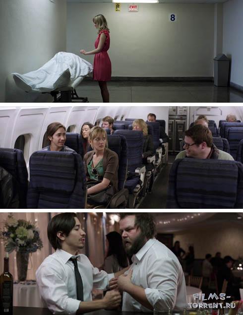 Смерть свадебного свидетеля (2013)