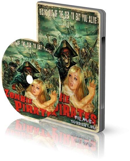 Зомби пираты (2014)