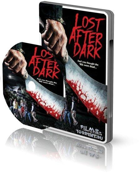 Потерявшиеся во тьме (2014)