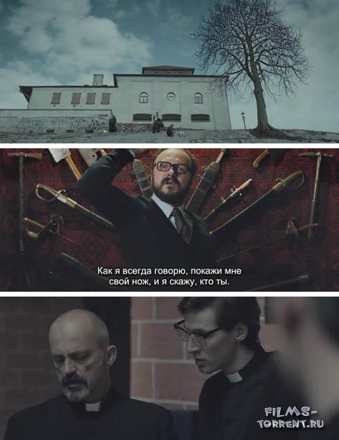 Зерно правды (2015)