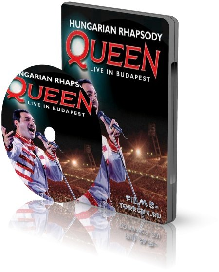 Queen: Hungarian Rhapsody - Live In Budapes (1986)