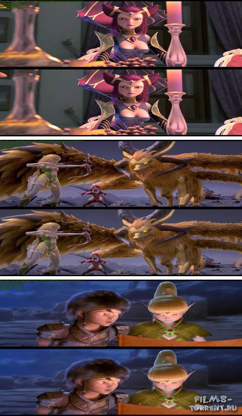 Гнездо дракона 3D (2014)
