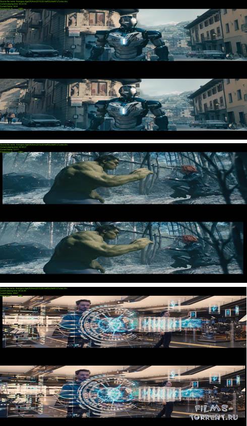 Мстители: Эра Альтрона 3D (2015)