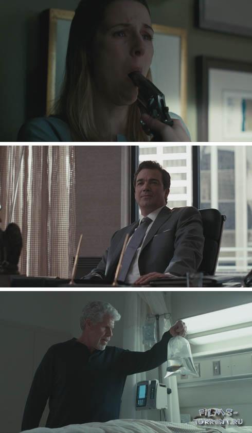 Десница Божья (2015)