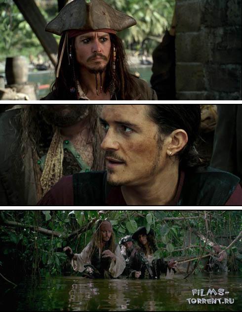 Пираты Карибского моря: Квадрология (2015)