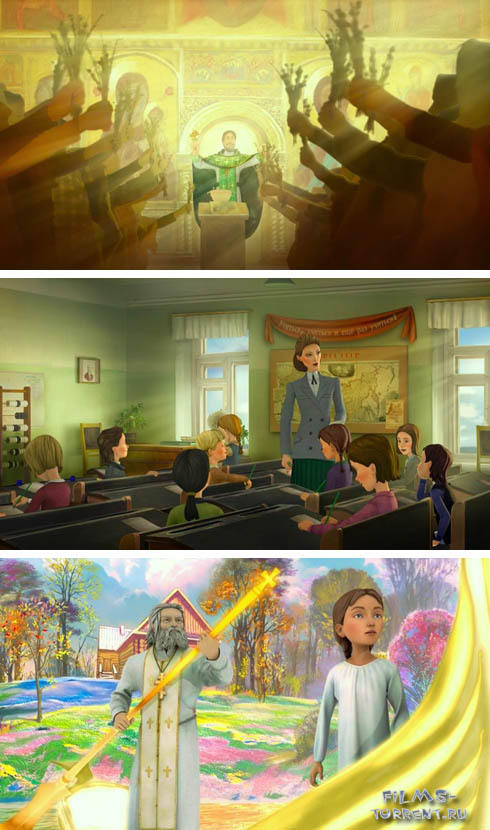 Необыкновенное путешествие Серафимы (2015)