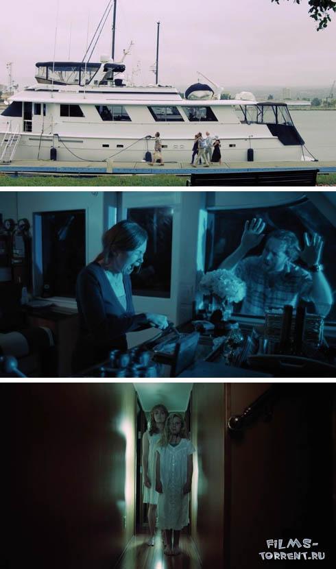 Потревоженный (2014)