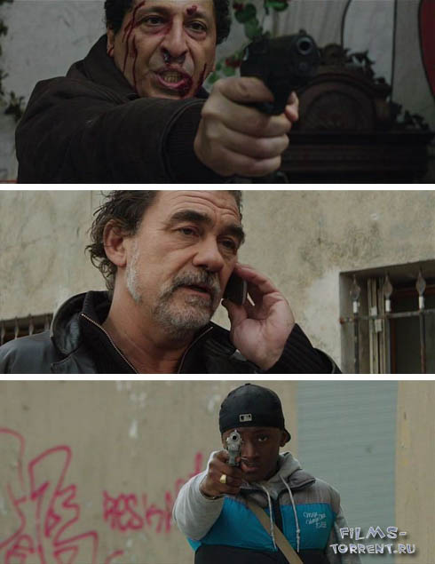 Парни из Менильмонтана (2013)