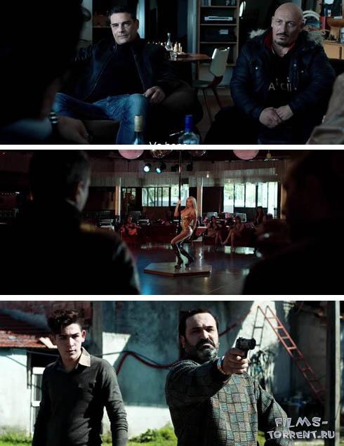 Чёрные души (2014)