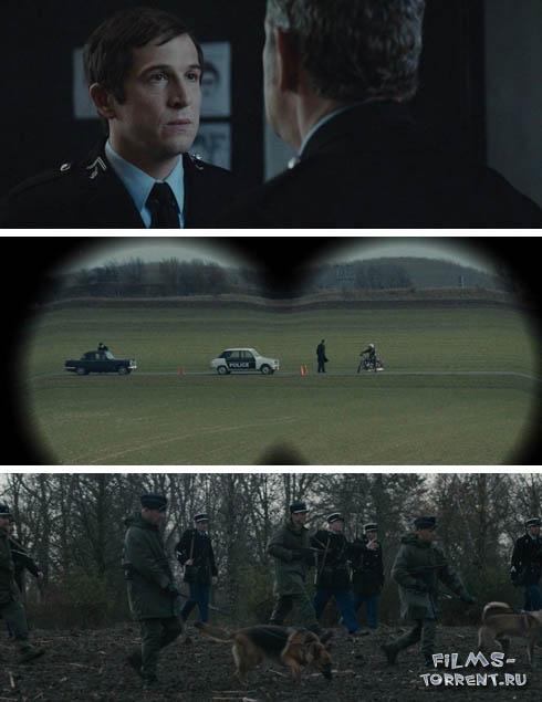 В следующий раз я буду стрелять в сердце (2014)