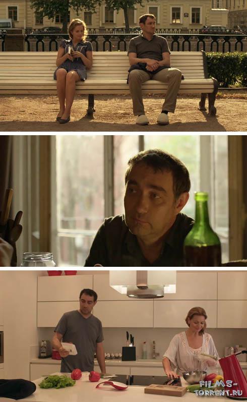 Развод по собственному желанию (2015)