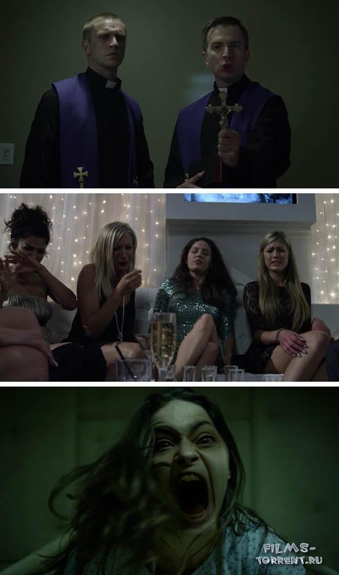 Экзорцизм Молли Хартли (2015)